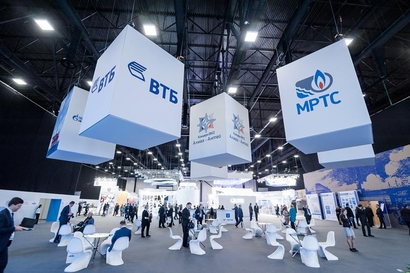 Международный форум «Арктика: настоящее и будущее» 2017