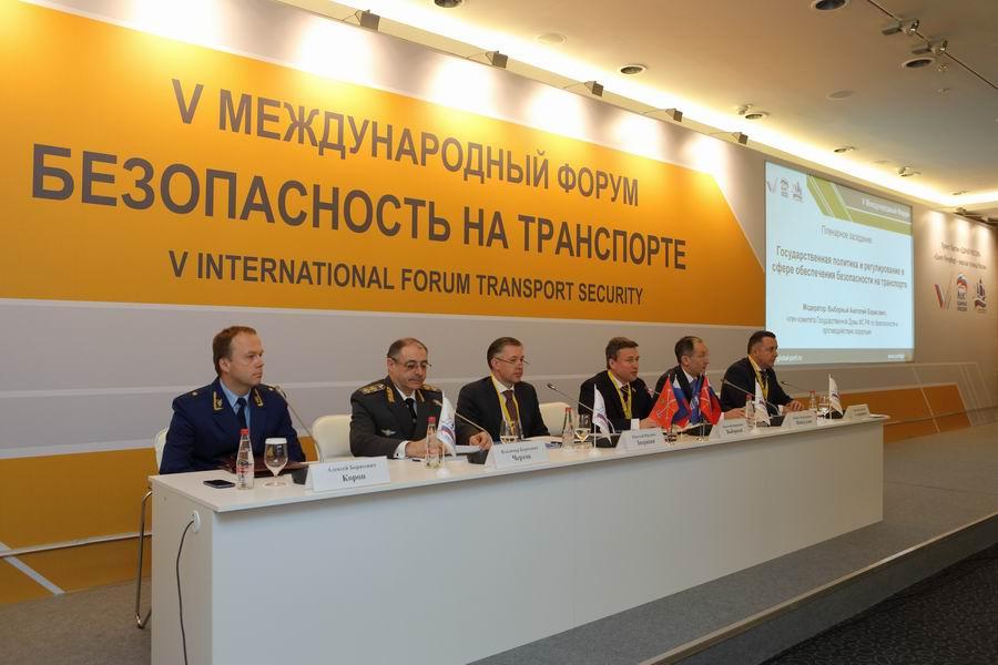 Форум Безопасность на  транспорте 2015