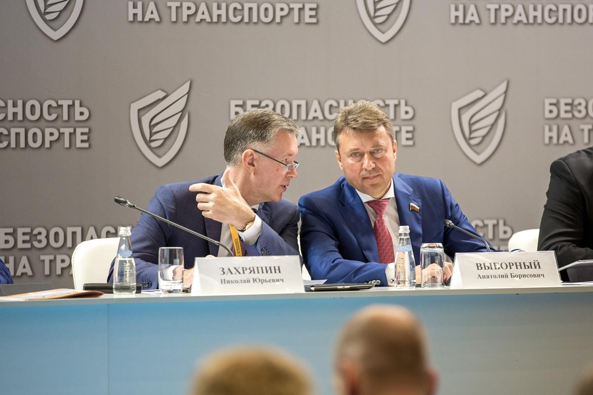 Международный форум «Безопасность на транспорте» 2018