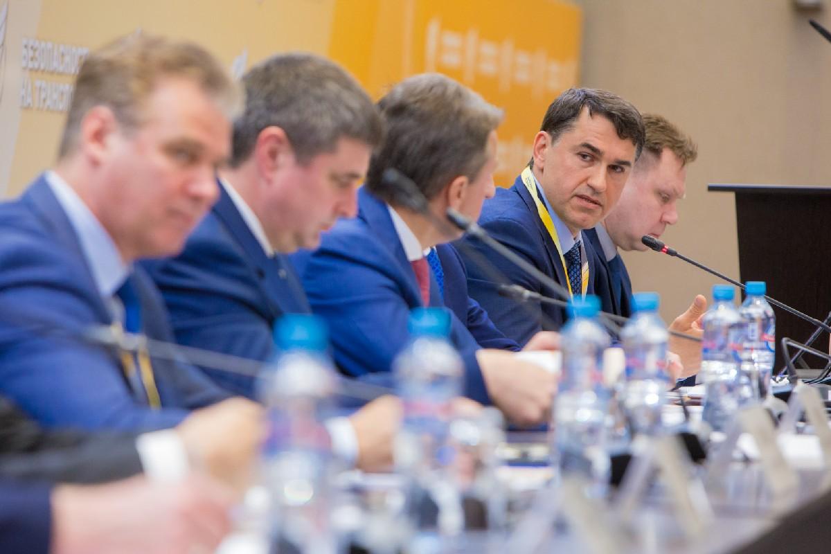 Международный форум «Безопасность на транспорте» 2019