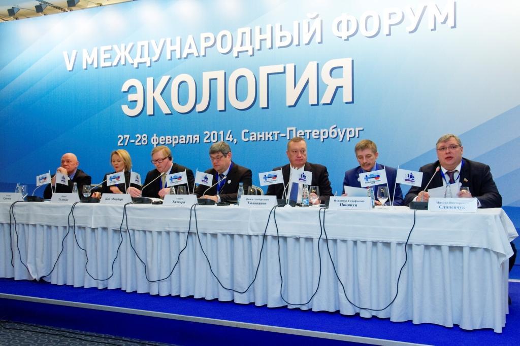 Форум Экология 2014