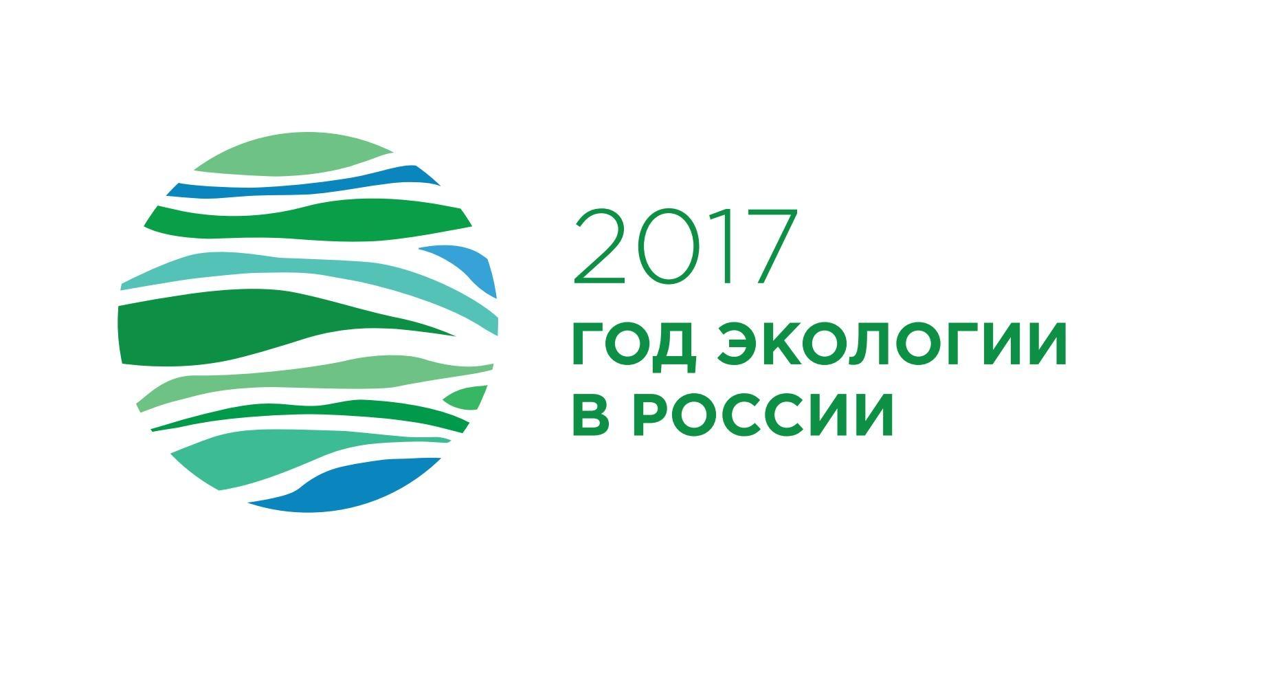 прикладная экология журнал пермь