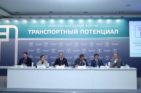 XII Международный форум «Транспортный потенциал»