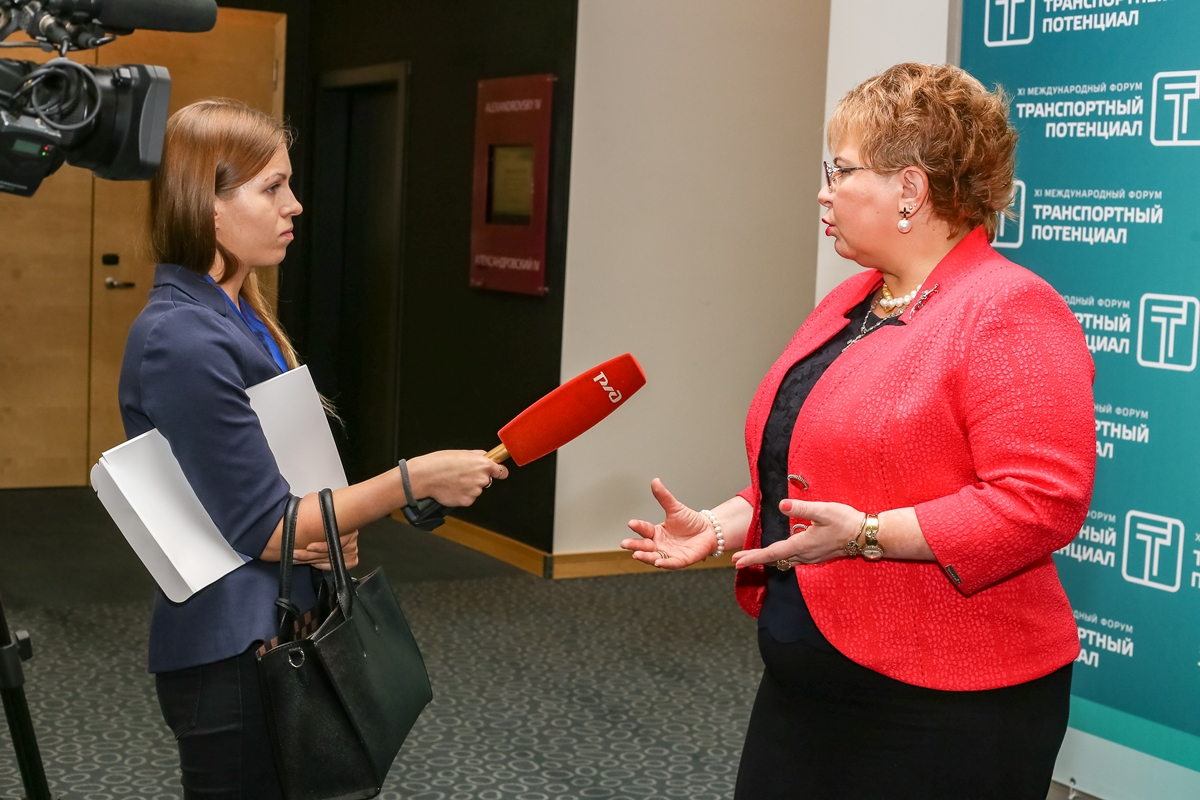 Международный форум «Транспортный потенциал» 2018